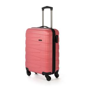 Aries Travel Kuffert Marseille 55 Cm Rosa alt image