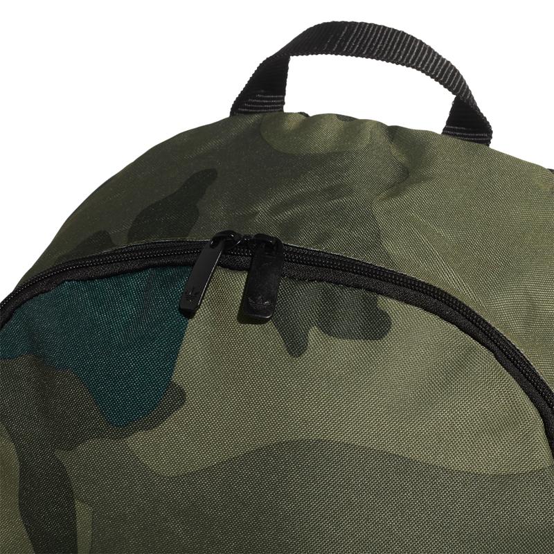 Adidas Originals Rygsæk Classic Camo  Camouflage 5