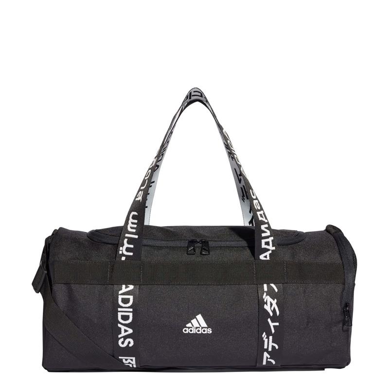 Adidas Originals Sportstaske 4Athlts S Sort/Hvid 1