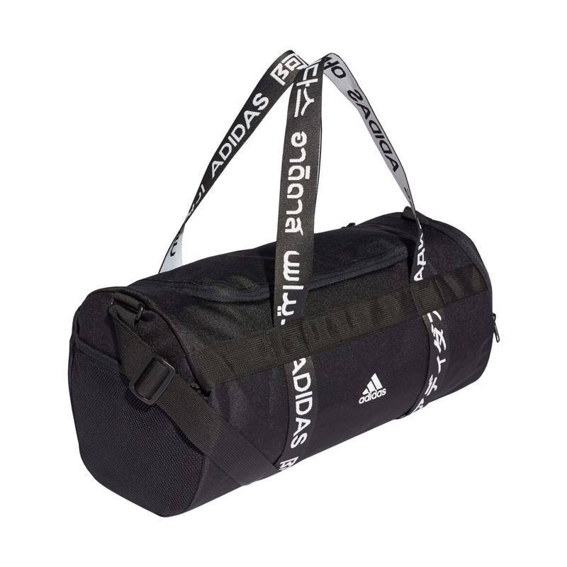 Adidas Originals Sportstaske 4Athlts S Sort/Hvid 2