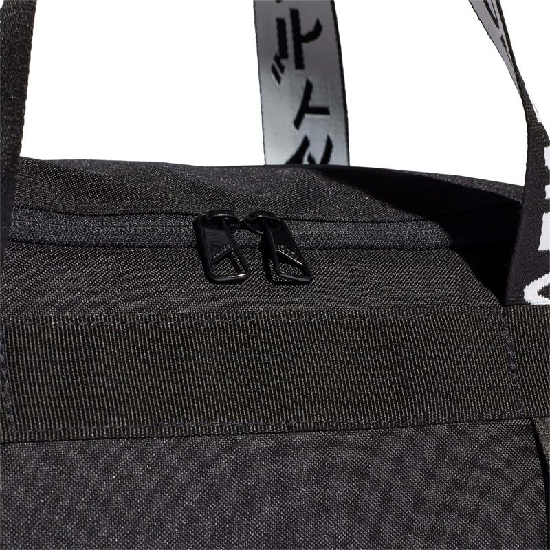 Adidas Originals Sportstaske 4Athlts S Sort/Hvid 5