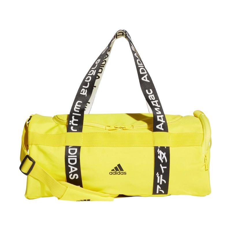 Adidas Originals Sportstaske 4Athlts S Gul 1