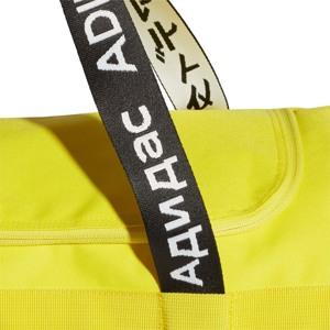 Adidas Originals Sportstaske 4Athlts S Gul 5