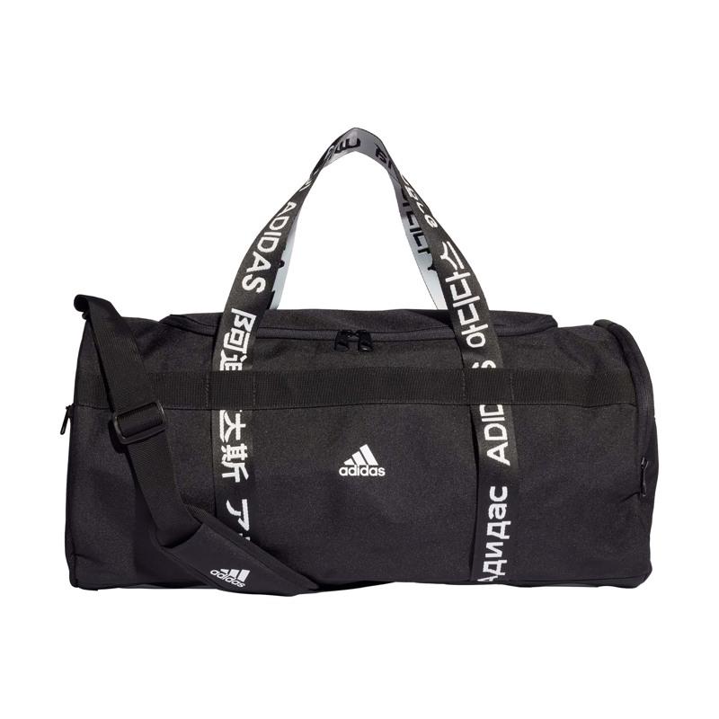 Adidas Originals Sportstaske 4Athlts M Sort/Hvid 1