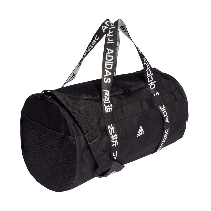 Adidas Originals Sportstaske 4Athlts M Sort/Hvid 2