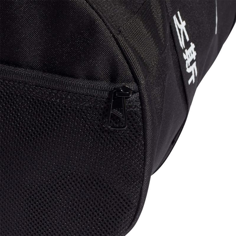 Adidas Originals Sportstaske 4Athlts M Sort/Hvid 4