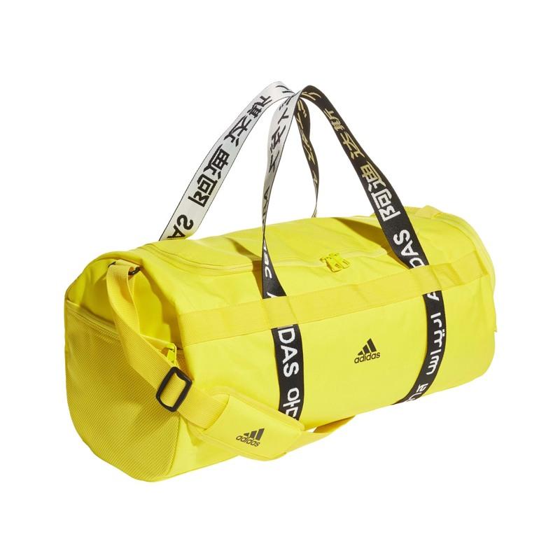Adidas Originals Sportstaske 4Athlts M Gul 2