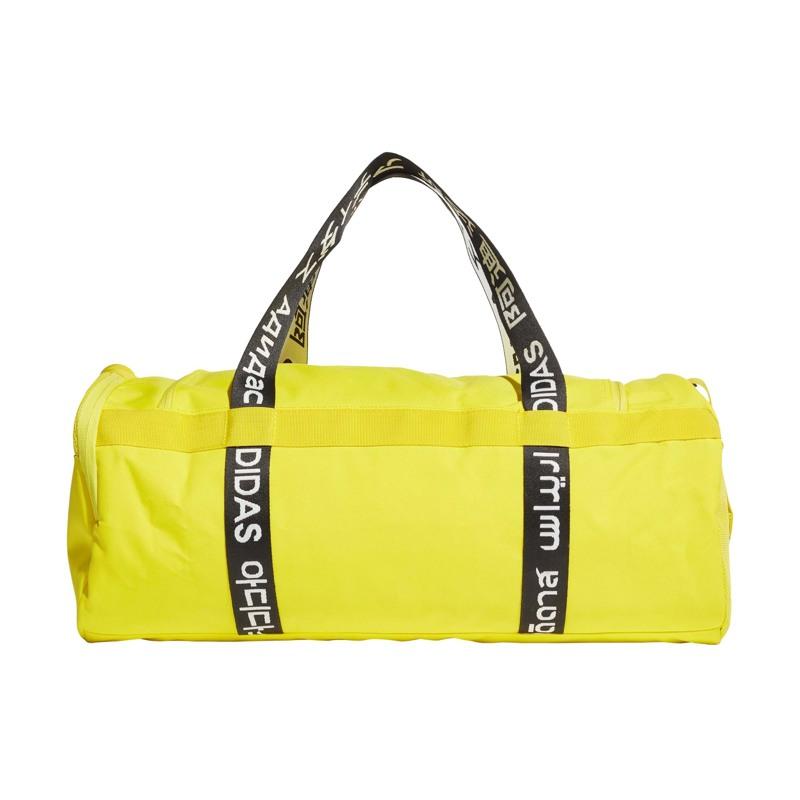 Adidas Originals Sportstaske 4Athlts M Gul 3