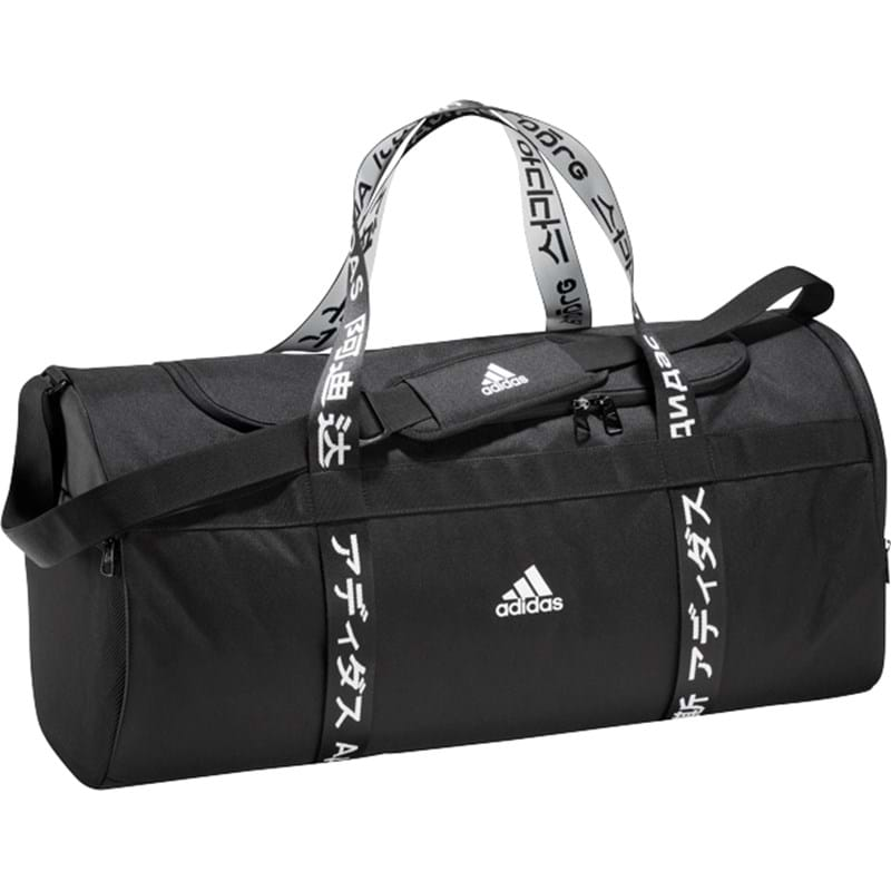 Adidas Originals Sportstaske 4Athlts L Sort 6