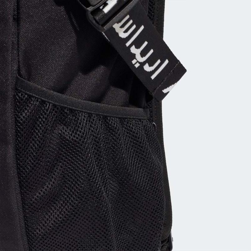 Adidas Originals Rygsæk 4Athlts  Sort/Hvid 6