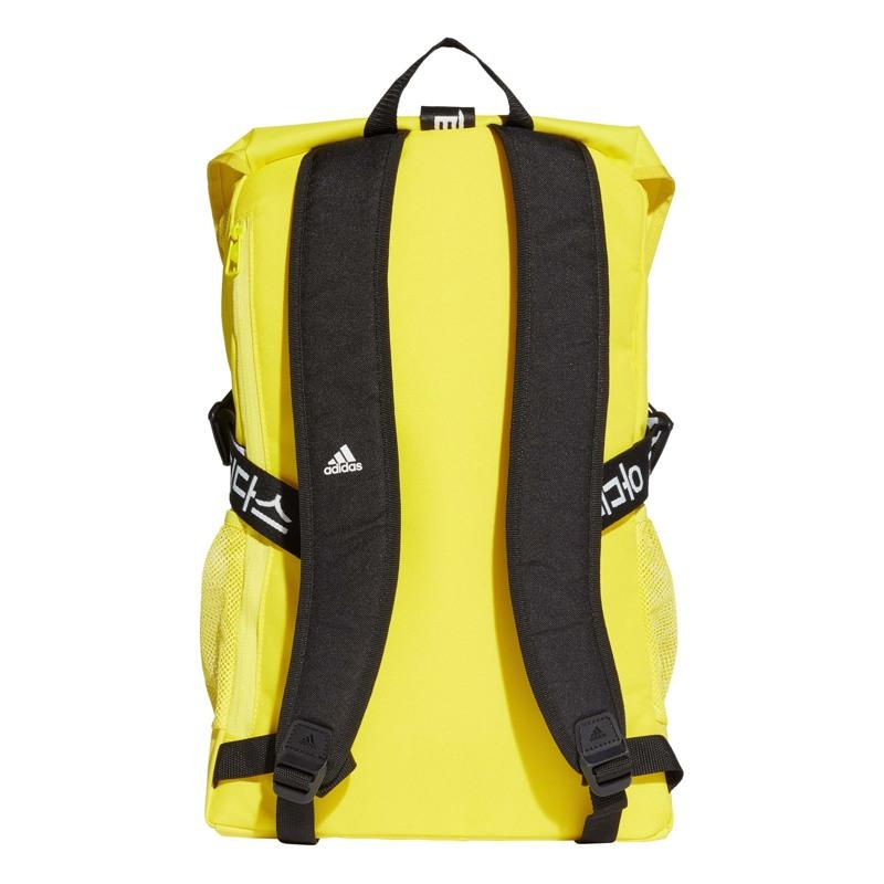 Adidas Originals Rygsæk 4Athlts Gul 3