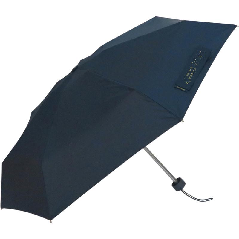 Bisetti Paraply kort Sort 1