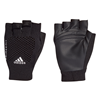 Adidas Originals Træningshandsker Primeknit Sort 1