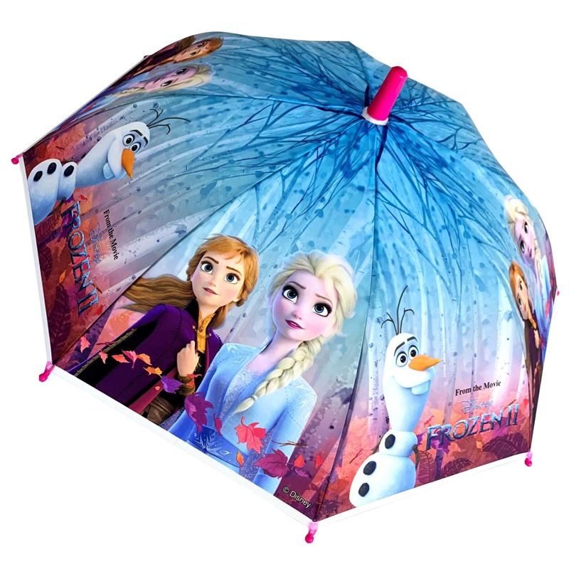 Hoffmann Børneparaply Frost 2 M. blå 1